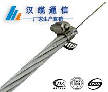 4芯OPGW光缆,OPGW电力光缆