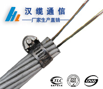 12芯OPGW光缆,OPGW-12B1-50