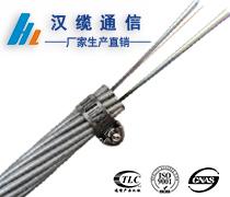 16芯OPGW光缆,16芯OPGW电力光缆