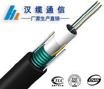 GYXTW铠装光缆,中心束管式光缆