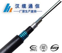 6芯地埋光缆,GYTA53光缆