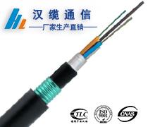 8芯GYTA53光缆,GYTA53地埋光缆