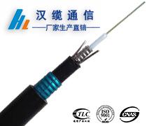 GYXTW53地埋光缆,中心束管式地埋光缆