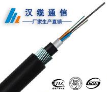 8芯GYTA33光缆,GYTA33水下光缆