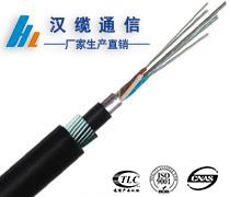 24芯水下光缆,GYTA33水下光缆