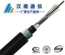 36芯水下光缆,GYTA33光缆