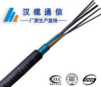 48芯GYTS管道光缆,48芯GYTS单模光缆