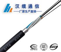 8芯管道光缆,8芯GYTA单模光缆