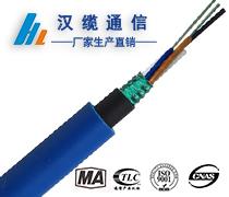 12芯矿用阻燃ballbet平台下载,12芯MGTSVballbet平台下载