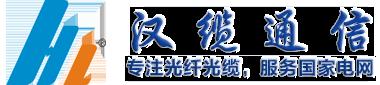 ballbet体育平台ballbet贝博网址通信科技有限公司